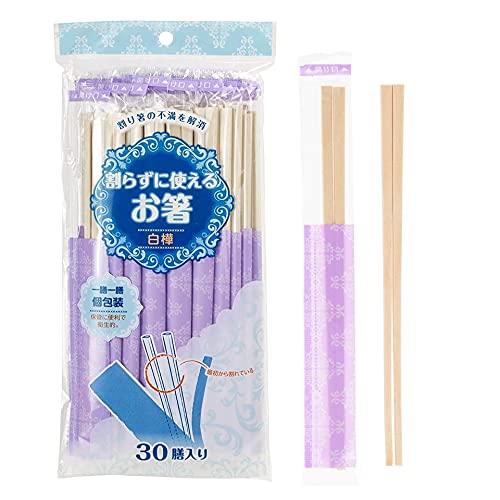 スマートマットライト ストリックスデザイン 割らずに使えるお箸 白樺 30膳 20.3cm 個包装 ダマスク柄 割れてる 割り箸 おもてなし パーティー 衛生的 SD-013