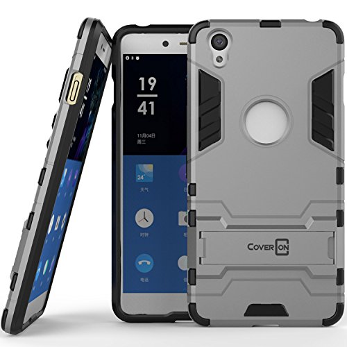 OnePlus X Case, CoverON Shadow Armor Series Modern Style Slim Hard Hybrid Phone Cover with Kickstand Case for OnePlus X - Silver