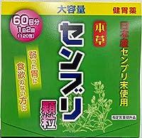 本草センブリ 顆粒 1.5g×120包入×3個セット【指定医薬部外品】