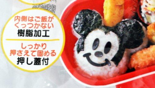 スケーターハンドル付きおにぎり型ミッキーマウスディズニー日本製LKO3