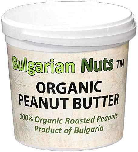 1.2 kg Mantequilla de maní (cacahuete) orgánica de 100% maní, sin sal, sin azúcar, sin aditivos, sin conservantes, nada más que mantequilla de maní, vegana y saludable