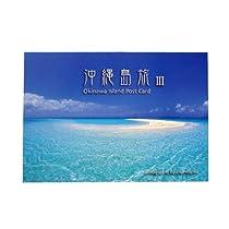 北島清隆 沖縄島旅3(ポストカード6枚セット)
