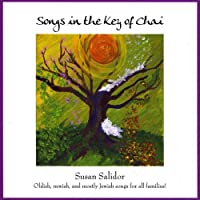 Songs in the Key of Chai