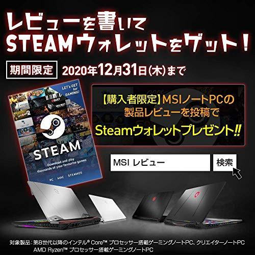 『【2060搭載・薄型・軽量】MSIゲーミングノート GF65 1.86KG/Win10/i7/RTX2060/15.6FHD/120Hz/16GB/SSD512GB/GF65-9SEXR-258JP』の2枚目の画像