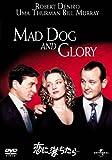 Mad Dog & Glory [Import allemand]