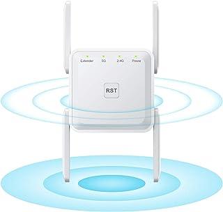 WiFi 中継器 Wi-Fi 中継機 WiFi 無線LAN 中継器 1200Mbps 5GHz 867Mbps, 2.4GHz 300Mbps Wifiブースター 無線LAN 増幅器 Wi-Fiレンジエクステンダ外部アンテナ付き 白