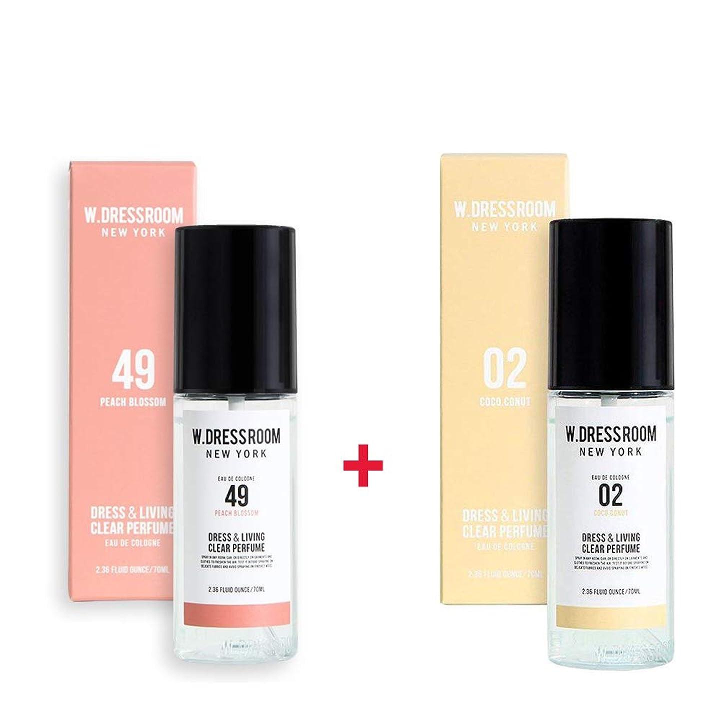 トランペット一般緑W.DRESSROOM Dress & Living Clear Perfume 70ml (No 49 Peach Blossom)+(No .02 Coco Conut)