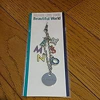 レア 嵐 Beautiful World ストラップ