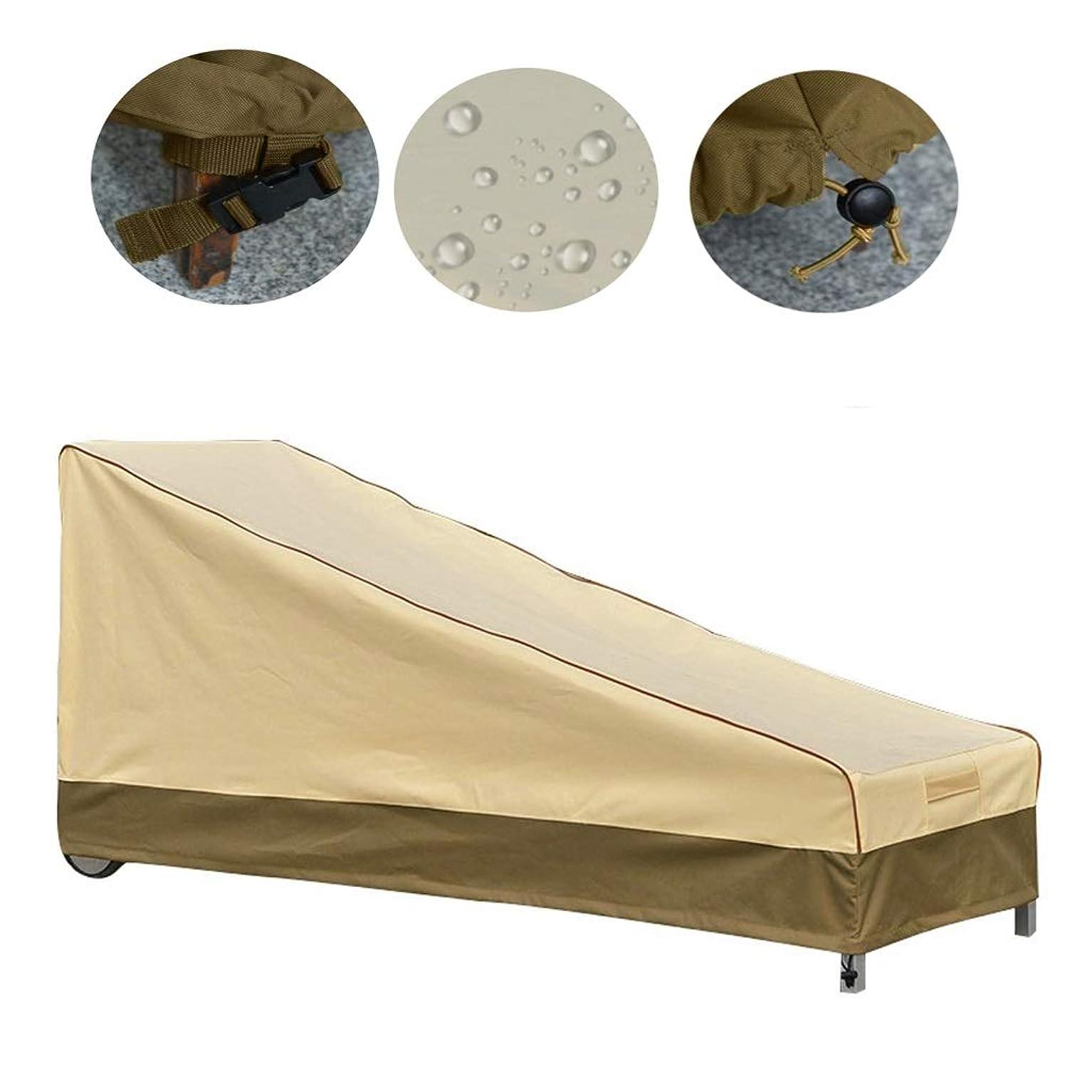 試すチケット五月SHIJINHAO ガーデン家具カバー、サンシートカバー、テラスリクライニングチェア 防水ターポリン 防塵 カスタマイズ可能な耐久性のある210Dオックスフォード (Color : Beige, Size : 66''x35.5''x33'')