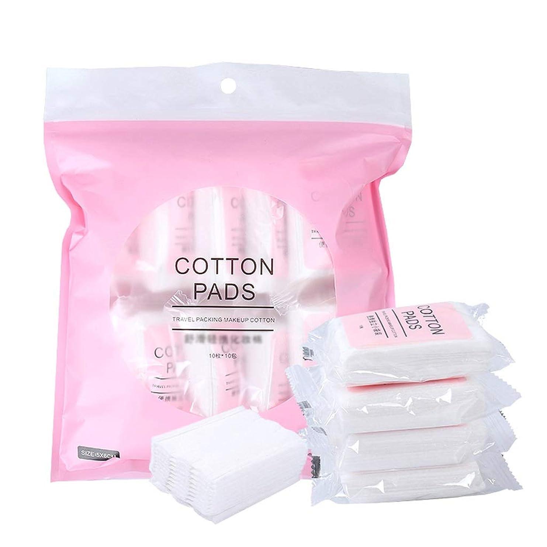 キャンバス鎮静剤キャベツクレンジングシート 100ピースオーガニックコットンパッド再利用可能な旅行メイクコットンパッドフェイシャルティッシュネイルワイプフェイス化粧品リムーバーワイプ (Color : White)