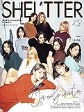 SHEL'TTER(シェルター) #53 WINTER 2020(カバー:E-girls / バックカバー:JO1) (NAIL EX 2020年12月号増刊) SHEL'TTER