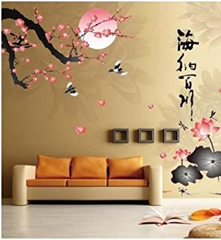 Decalgeek All River Into the Sea Plum Blossom Lotus Flowers Removable Wall Sticker