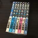 あさってDANCE 全7巻完結セット ビッグコミックス   マーケットプレイス コミックセット