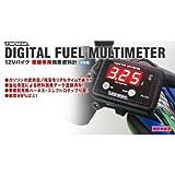 プロテック(PROTEC) 燃料計 デジタルフューエルマルチメーター 11502 アドレスV125G/S 05- (CF46A/CF4EA/CF4MA) DG-S01