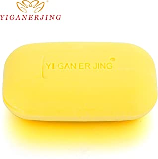 Yiganerjing Sulfur Soap Bath Shower Antibacterial Body Cleanser Bar Home