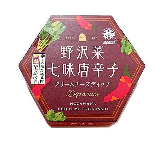 野沢菜七味唐辛子クリームチーズディップ 八幡屋礒五郎・七味唐辛子使用
