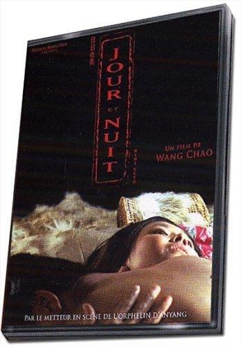 Jour et nuit [Francia] [DVD]