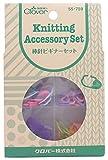 クロバー (Clover) Clover 編み物用品 棒針ビギナーセット 55-759