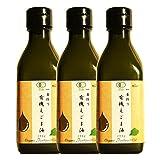 えごま油 ハンズ 一番搾り 有機JAS認定 オーガニック えごま油 190g(200ml)×3本 エゴマ油 荏胡麻油