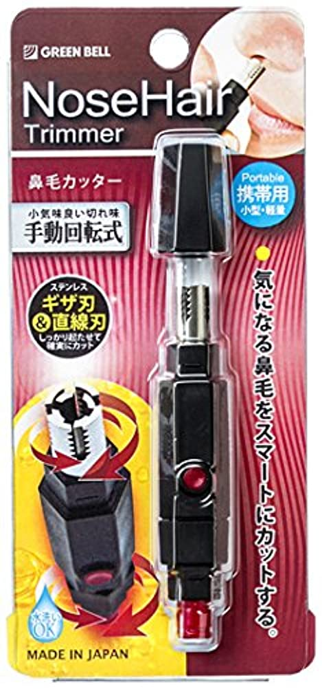 ブローホール強調感謝するグリーンベル 携帯用手動回転式鼻毛カッター SE-017