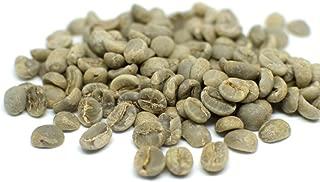 Green Coffee Beans Whole Unroasted, Ethiopian Sidoma Natural, Bulk (10 lbs)