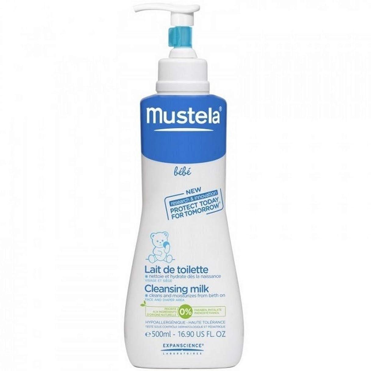 処方する自伝明確にムステラ クレンジングミルク 8010543 500ml/16.7並行輸入品