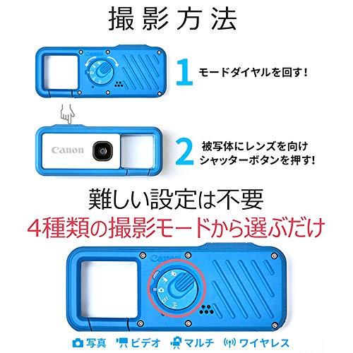 CanonカメラiNSPiCRECPINKピンク(小型/防水/耐久)身につけるカメラFV-100PINK