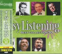 イージーリスニング ベストコレクション CD2枚組 WCD-620