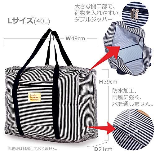 折りたたみボストンバッグキャリーバッグスーツケースに通せる大容量旅行バッグ防水3サイズSmartTravelLサイズ