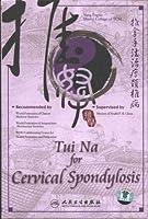 Tui Na for Cervical Spondylosis [DVD]