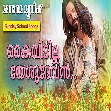 Kaividilla Yesu Devan (Sunday School Song)