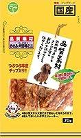 (まとめ買い)友人 品質素材 ささみ犬好棒ミニ 70g 【×12】