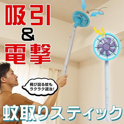 サンコー『吸引&電撃で退治!蚊取りスティック2(MOSKFAN3)』