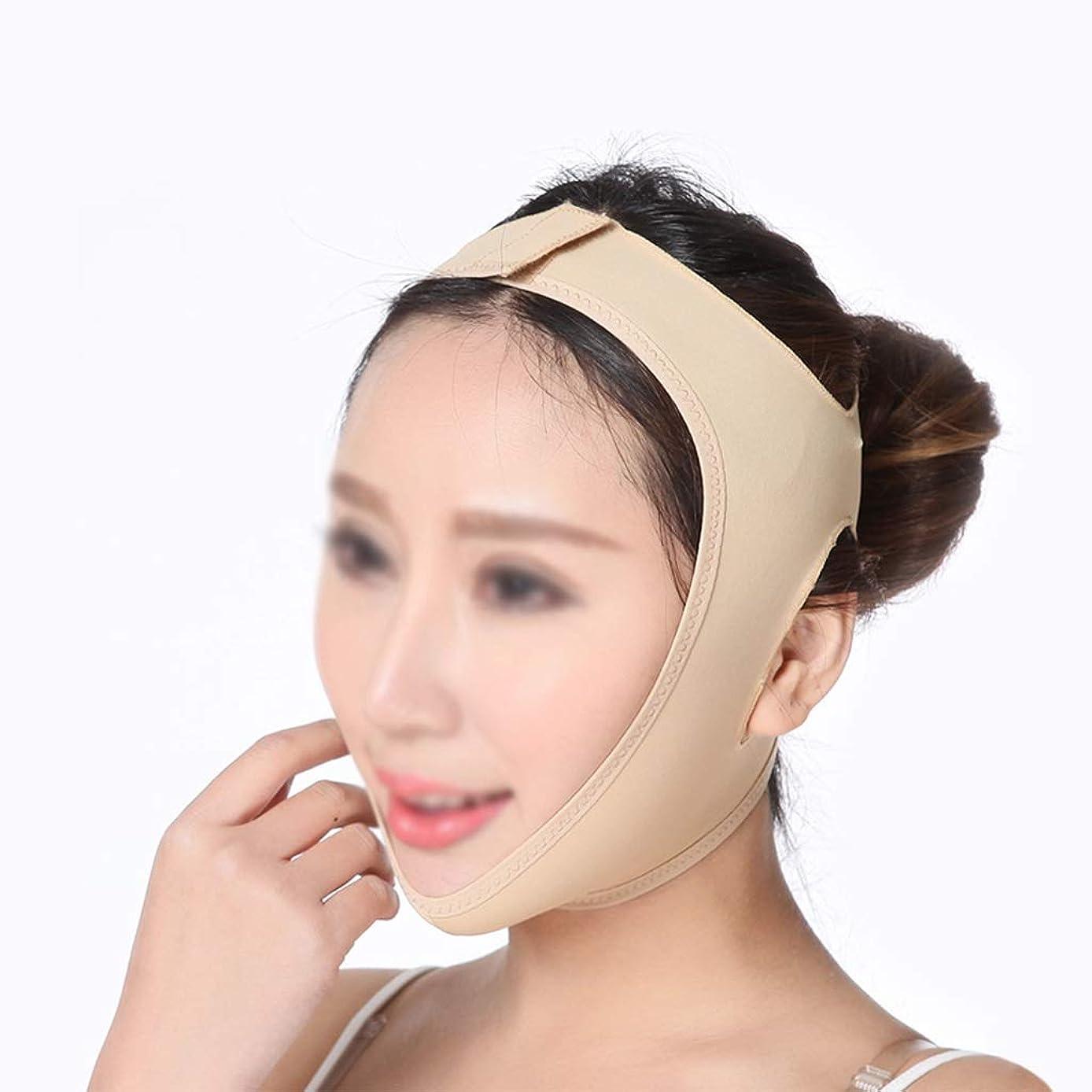 始まりポーチトランペットフェイシャルチークリフティングマスク、ダブルチンとフェイス、フェイスリフト包帯を効果的に改善、ダブルチン を減らす (Size : L)