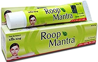 Roop Mantra Ointment for Acne and Pimple 30gm - Pamherbal? by KESH KING