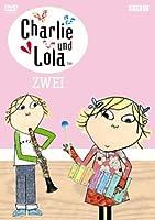 Charlie und Lola - ZWEI
