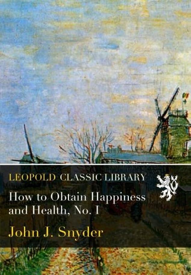 光の延ばすベットHow to Obtain Happiness and Health, No. I