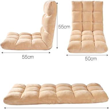 Floor Sofa Adjustable Backrest Foldable Backrest Lazy Sofa Bed Computer Chair Back Single Small Sofa Tatami Japanese Style Si