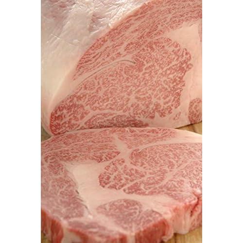 29ce377b55b0 100% Japanese Wagyu Beef