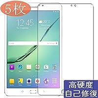 5枚 Sukix フィルム 、 Samsung Galaxy Tab S2 8.0 SM-T710 T713 Wi-Fi 8 インチ 向けの 液晶保護フィルム 保護フィルム シート シール(非 ガラスフィルム 強化ガラス ガラス ケース カバー ) 修繕版