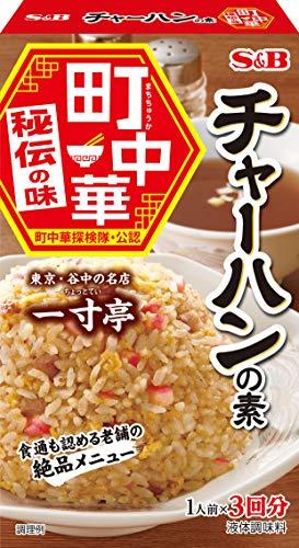 エスビー食品 町中華 チャーハンの素 81G ×5箱