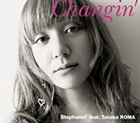 Changin' by Stephanie (2008-07-23)