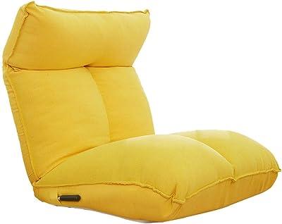 Amazon.com: Maxibird - Sofá de suelo ajustable de malla ...