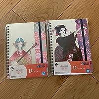 1番くじ ワンピース 華の幕 筆記帳 小紫 ロビン