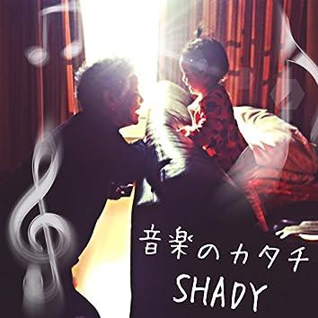 Ongaku No Katachi -Single