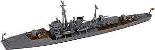 ピットロード 1/700 スカイウェーブシリーズ 日本海軍 択捉型 海防艦 佐渡・隠岐 旗・艦名プレートエッチングパーツ 解説書付き プラモデル SPW70