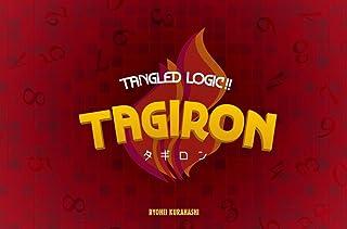 対戦型論理パズルゲーム タギロン(TAGIRON)