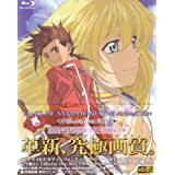 オリジナル・ビデオ・アニメーション「テイルズ オブ シンフォニア THE ANIMATION」HDリマスター版 Blu-ray Disc BOX