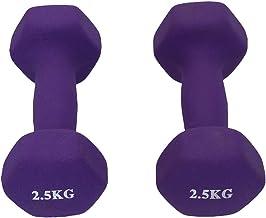 Abaodam Een Paar Oefening Halters Frosted Halters Lady Barbells Hand Bar Voor Yoga Fitness Afvallen Willekeurige Kleur (2....