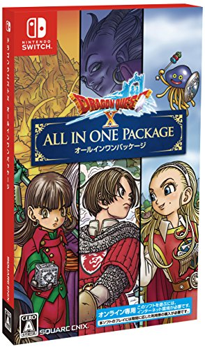 Dragon Quest X All In One Package NINTENDO SWITCH JAPANESE IMPORT region Free